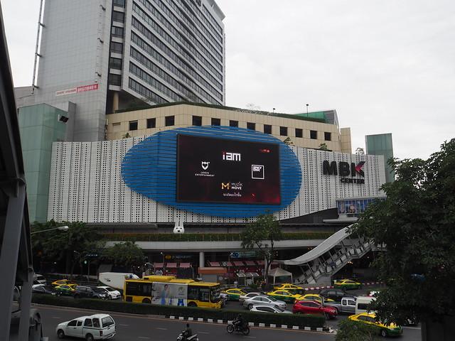 P1030852 MBKセンター(マーブンクロンセンター)バンコク bangkok thailand バンコク土産