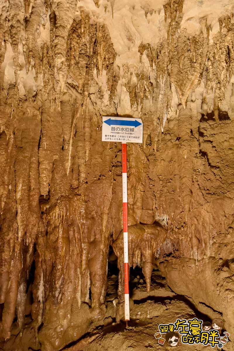 沖繩世界王國村玉泉洞-34