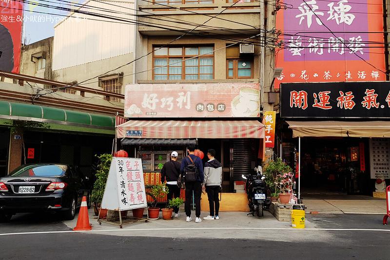 12清水美食小吃-好巧利肉包店 (1)