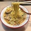 Photo:北海道百年味噌特製ラーメン Miso Ramen ¥1050 By Takashi H