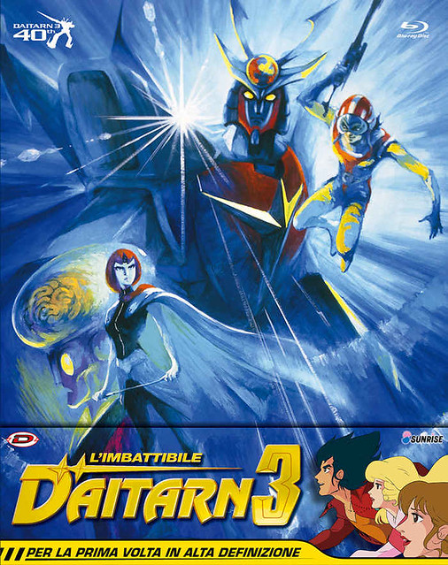 Daitarn 3 40th Anniversary - Blu Ray Edition