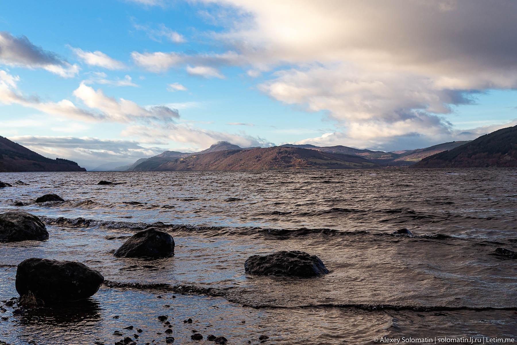 Озеро Лох-Несс. Шотландия. Путешествие.