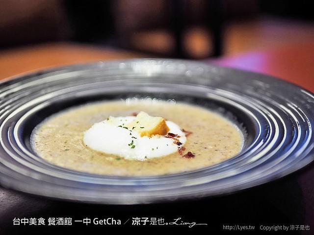 台中美食 餐酒館 一中 GetCha 12