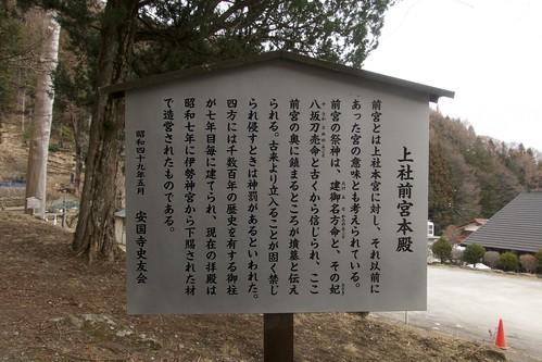 kamisha_zengu_002