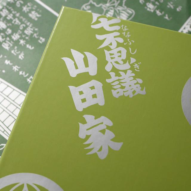錦糸町 人形焼 山田家 狸の人形焼 たぬき タヌキ
