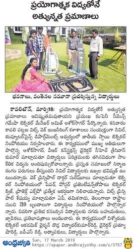 2019-03-17_Andhra_Jyothi