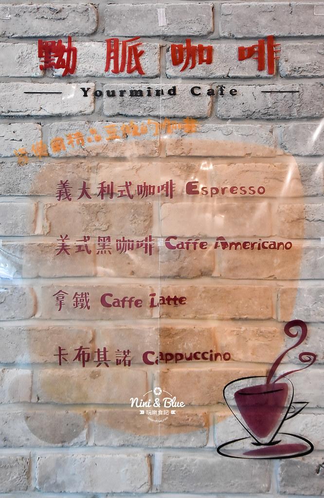 中山73.黝脈咖啡09