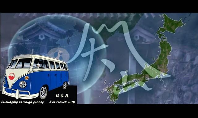 RR-KOI-Travel-Japan-KoiQuestion