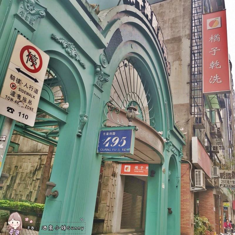 台北信義住宿|太平洋商旅