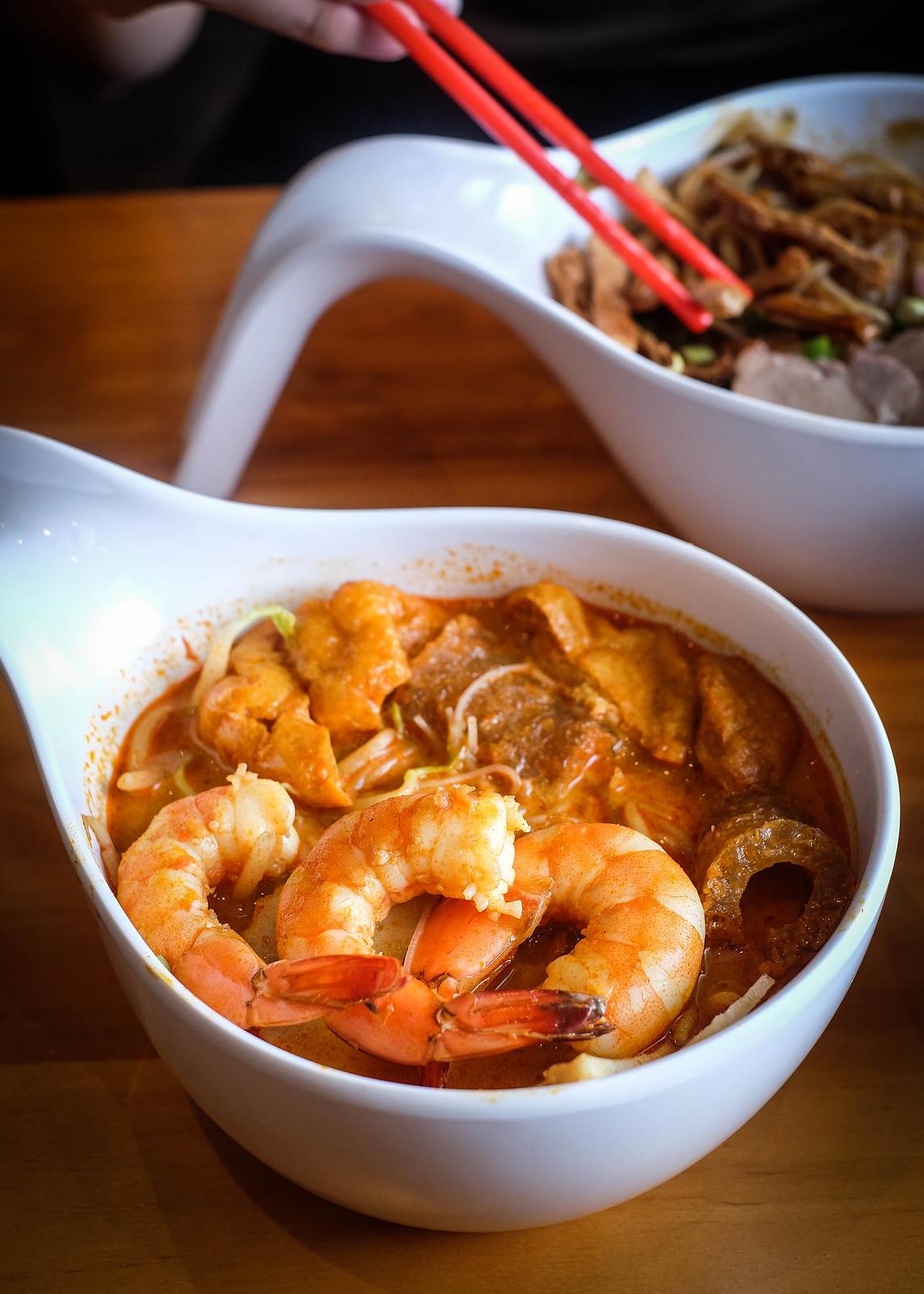 Jia Yi Wan Curry Mee