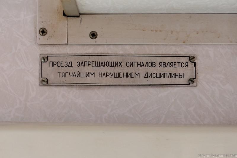 DSC_3861