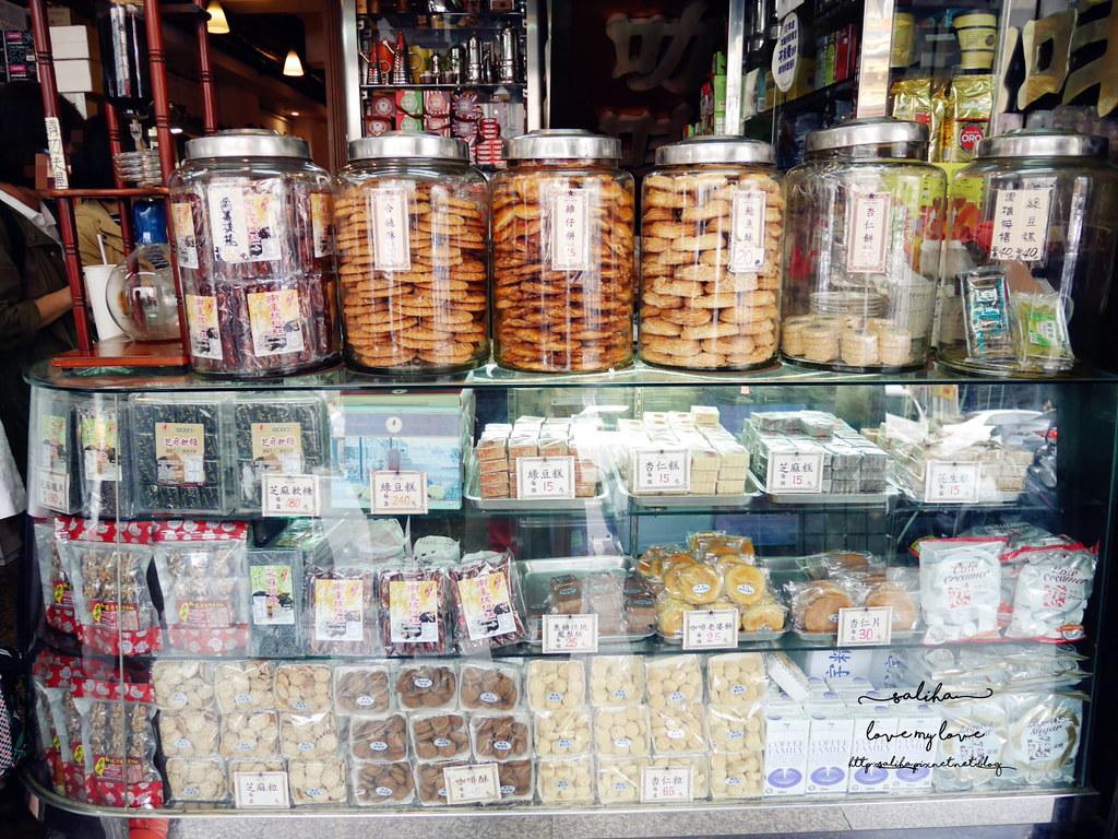 台北萬華西門町下午茶蛋糕甜點中式點心蜂大咖啡 (5)