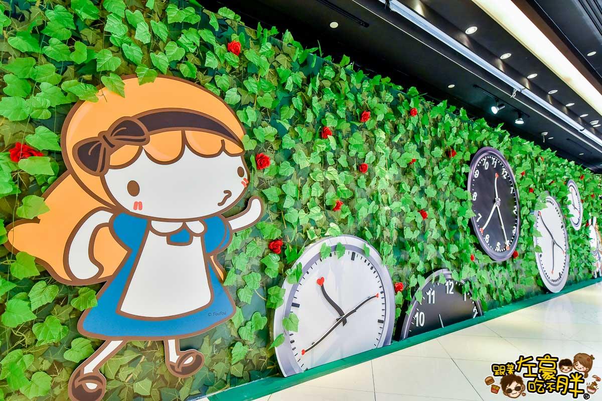 夢時代來偶的童話樂園-愛麗絲夢遊仙境-27