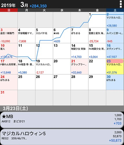 Screenshot_2019-03-23-21-41-27