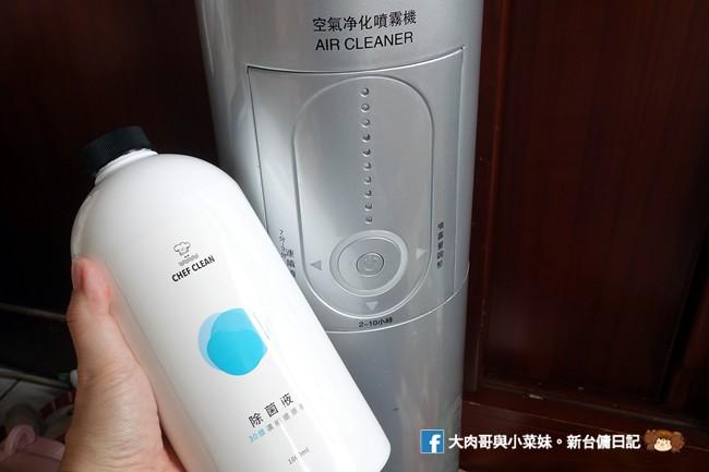 淨毒五郎 30倍次氯酸濃縮除菌液 居家環境消毒 還原水 (6)