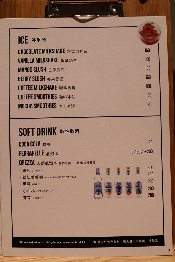 POLAR CAFE 西門旗艦店 (7)