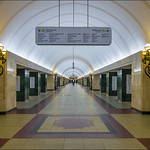 Russia. Moscow. The metro station