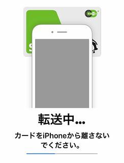 Apple%20Pay%20Suica