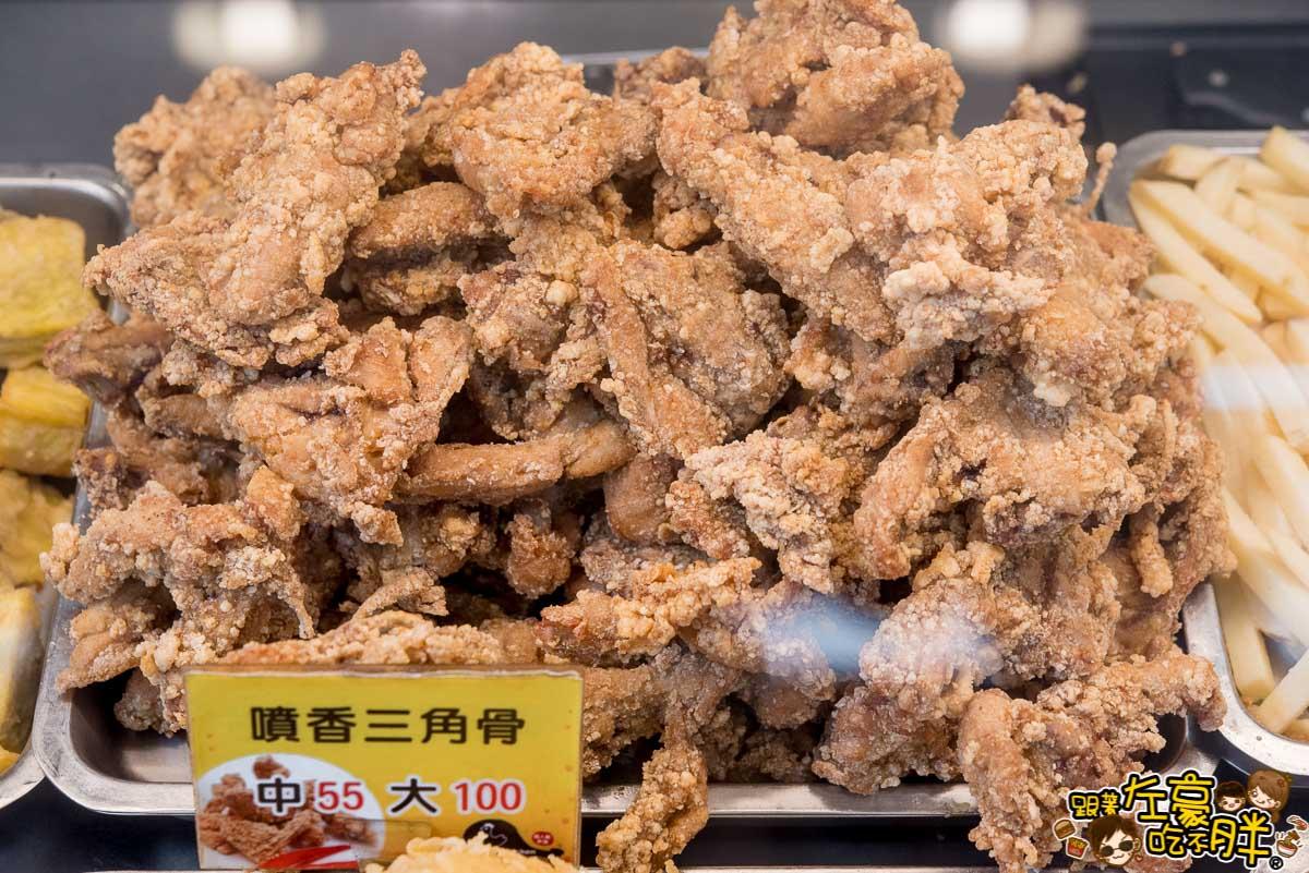 雞大爺炸食專門店 高雄忠孝店-69