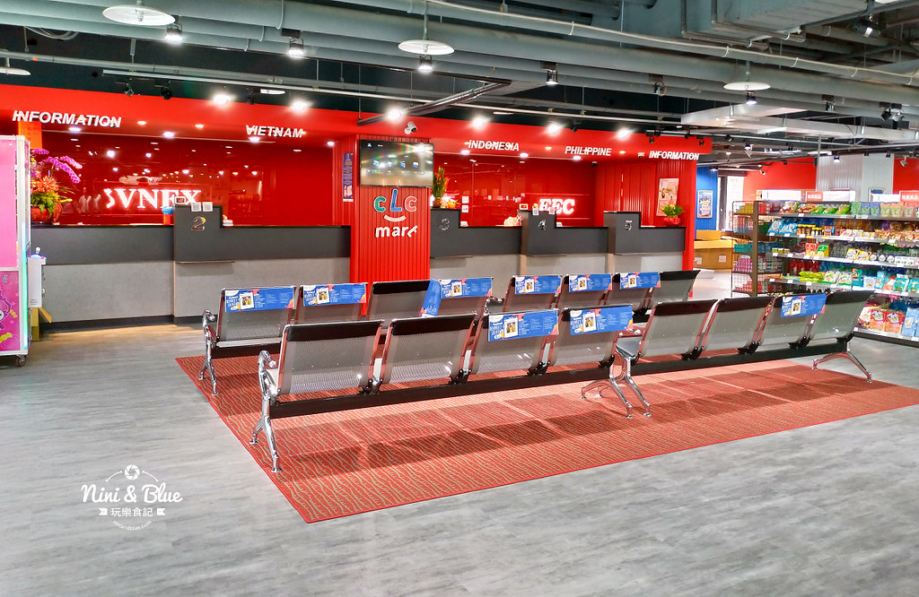 CLC Mart.台中火車站000002