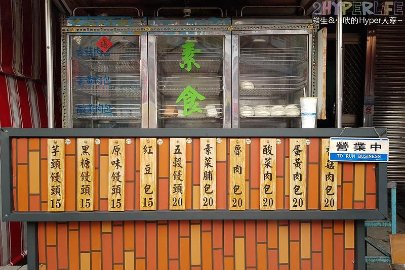 12清水美食小吃-好巧利肉包店 (2)