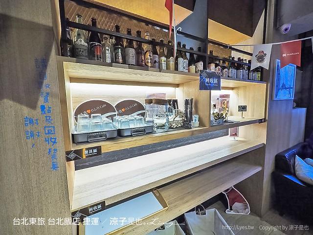 O.L.O CAFÉ 台北不限時咖啡廳 松山南京三民 台北東旅 26
