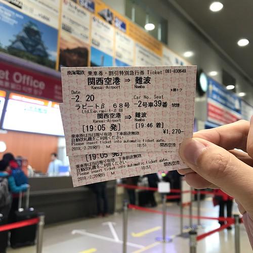 20190220 大阪虎航
