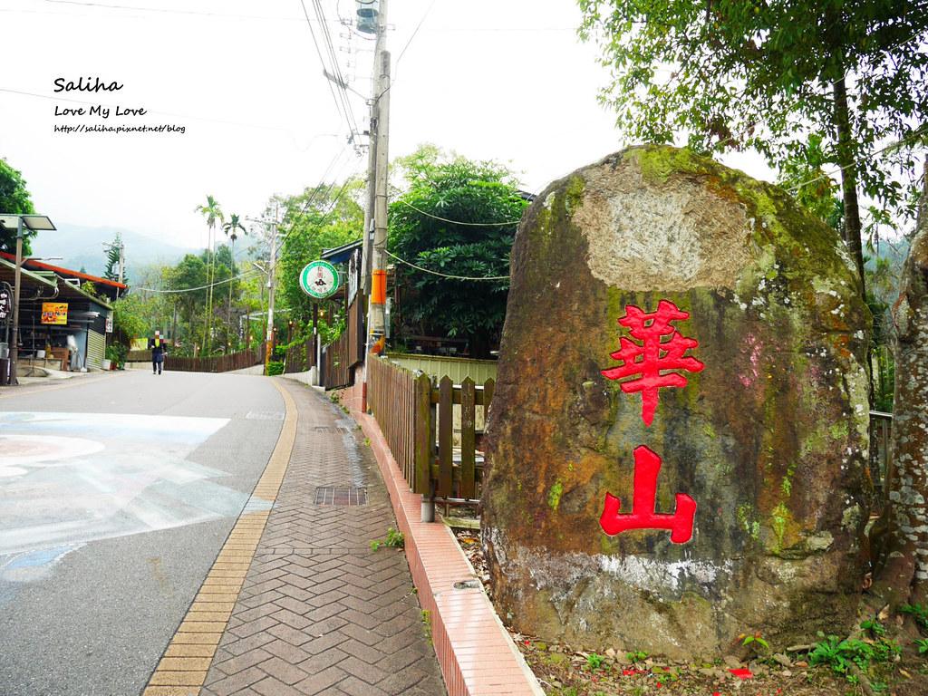 雲林古坑咖啡大街踏青爬山景點一日遊推薦 (3)