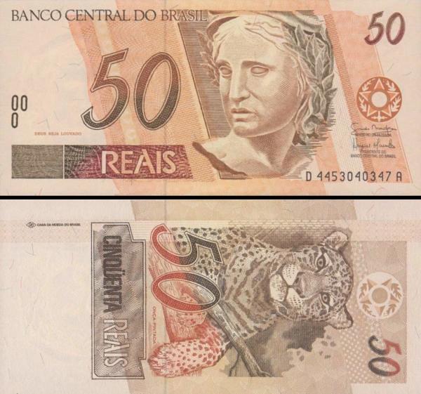50 reais Brazília 2003-8, P246