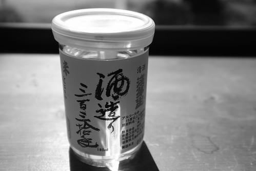 26-02-2019 at Otsu, Shiga pref (49)
