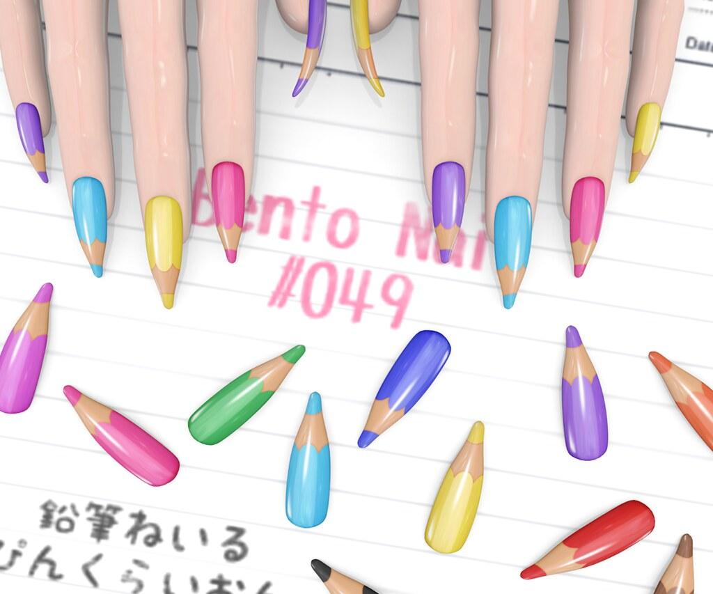Bento Nail #049 - TeleportHub.com Live!