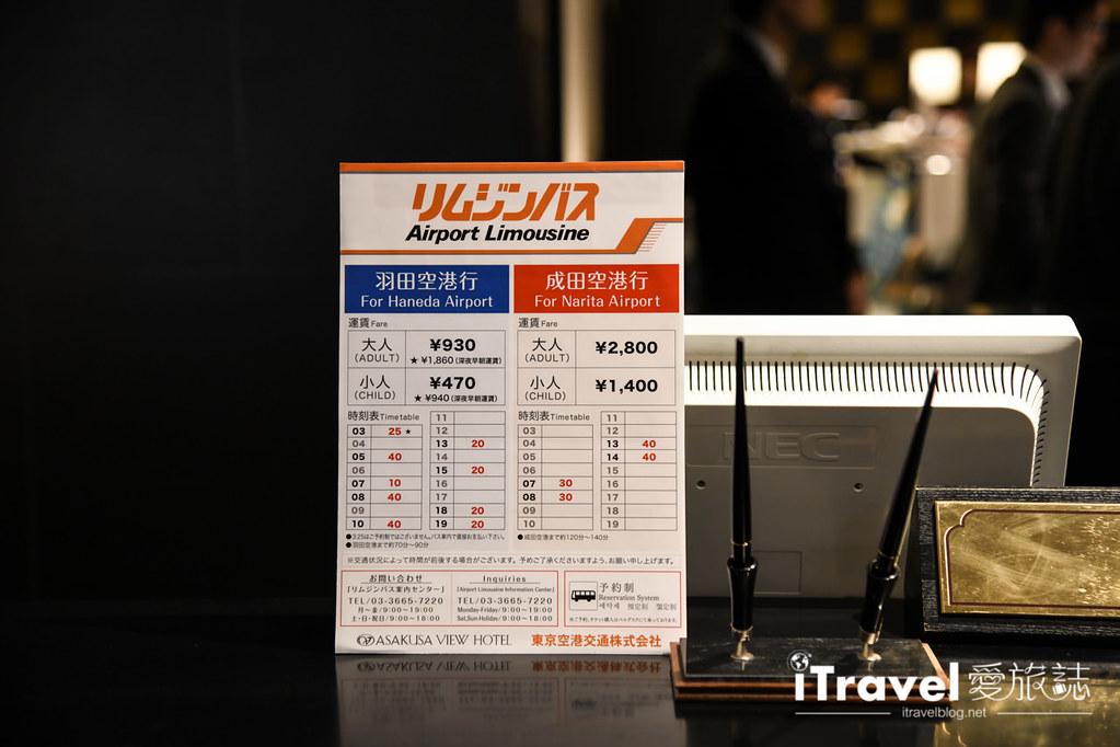 浅草豪景饭店 Asakusa View Hotel (75)