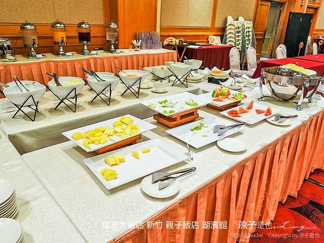 煙波大飯店 新竹 親子飯店 湖濱館 20