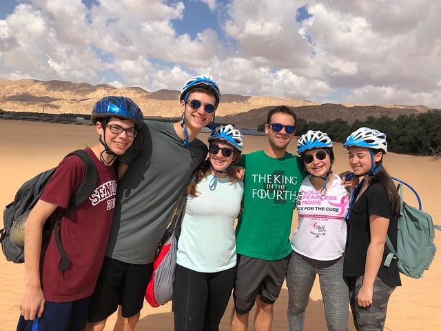 Neshama 27 - Israel, March 24-25