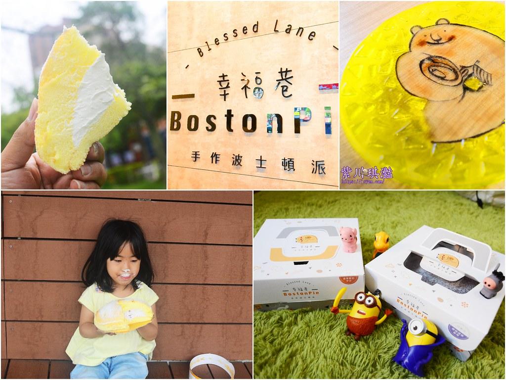 高雄波士頓蛋糕-0004