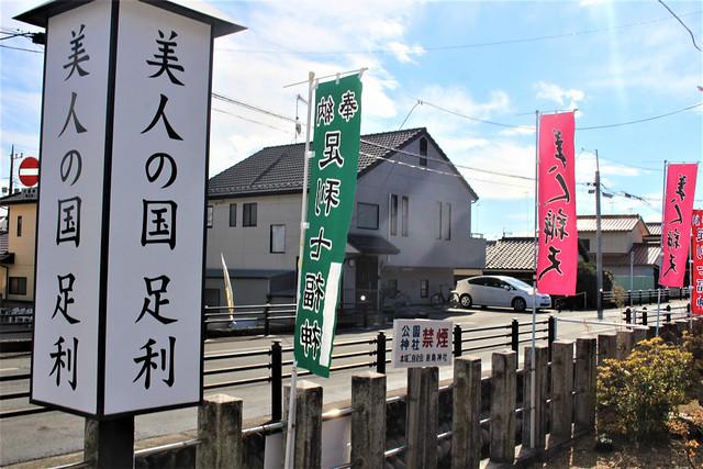 itsukushima001