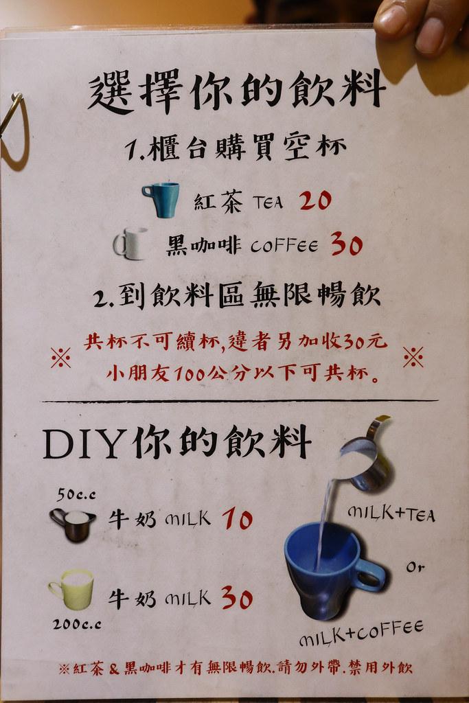 早安食堂蛋餅專賣店 (4)