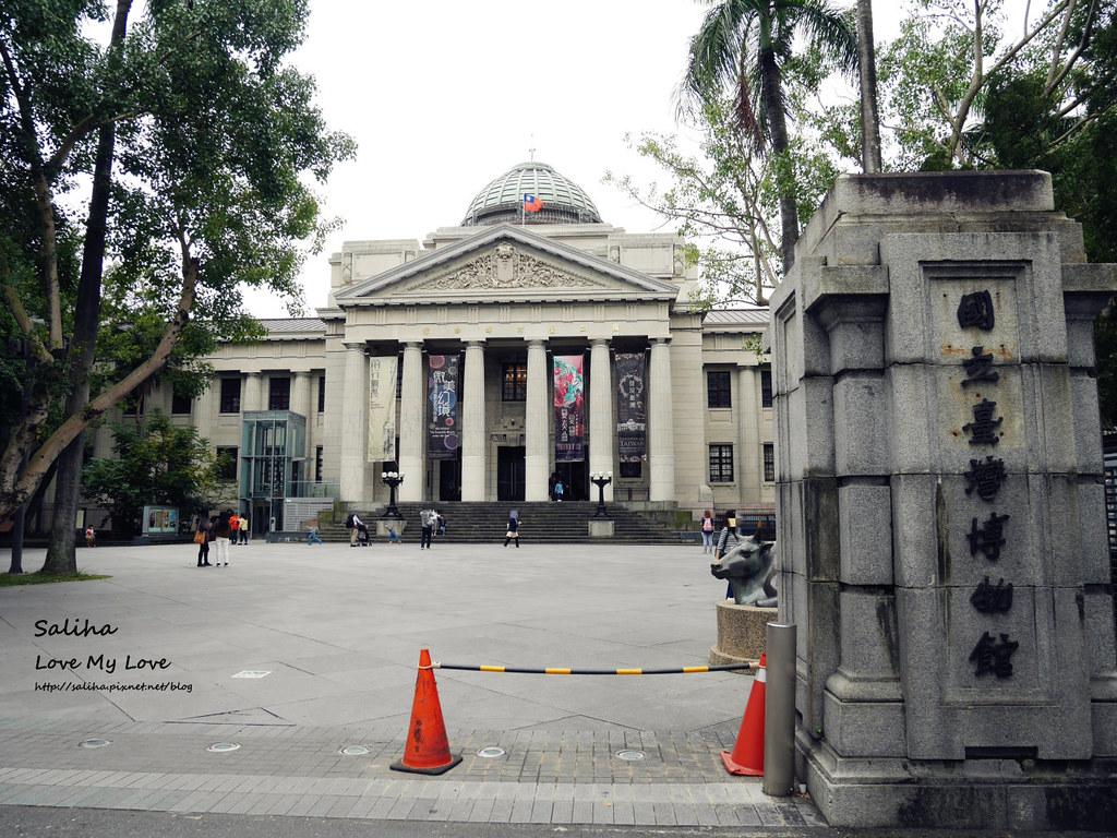 台北二二八公園附近景點有什麼好玩 台博館 (1)
