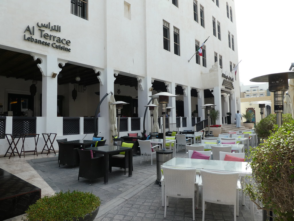 We enjoyed breakfast at the hotel's Al Terrace Restaurant at the Al Mirqab Hotel