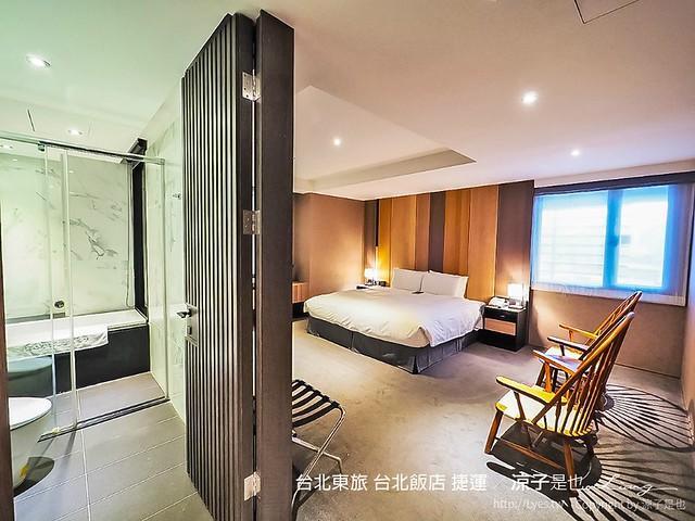 台北東旅 台北飯店 捷運 33
