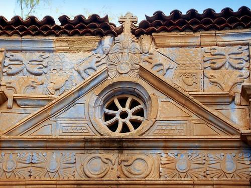 Espagne, l'île de Fuerteventura, le fronton de Nuestra Senora de la Regla à Pajara