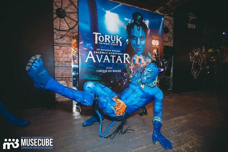 Cirque_du_Soleil_Toruk-34