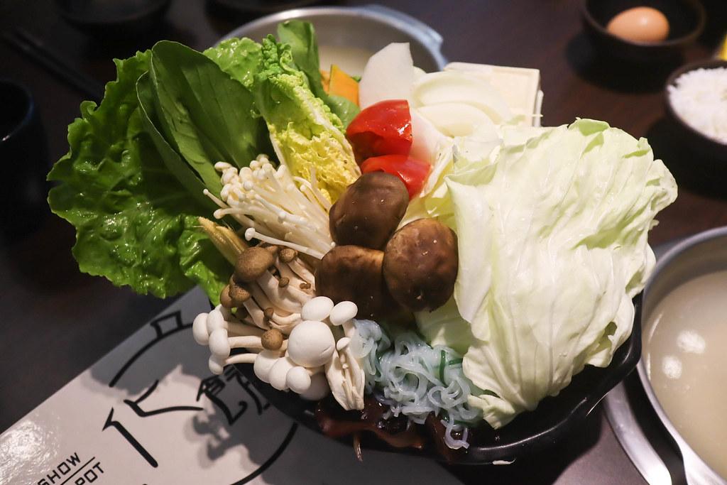 化饈火鍋《原肉、海鮮、時蔬 專賣》 (20)