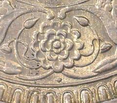 5. Reverse II Open Lotus