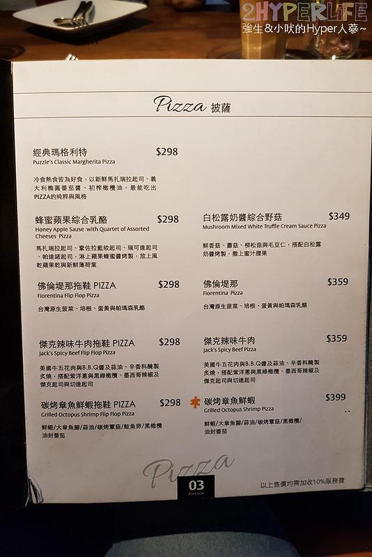 拼圖食庫菜單 (8)