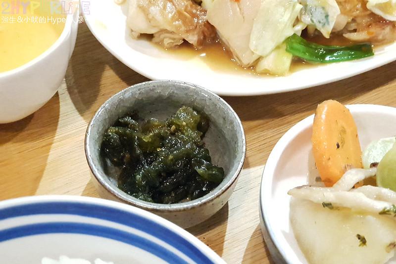 禾豐田食 (21)