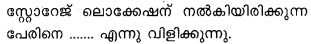 Plus One Computer Science Model Question Papers Paper 2.1