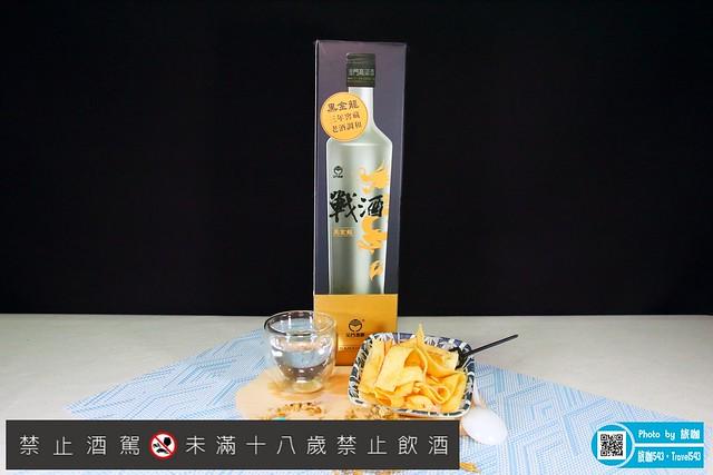 金門高粱黑金龍戰酒Premium