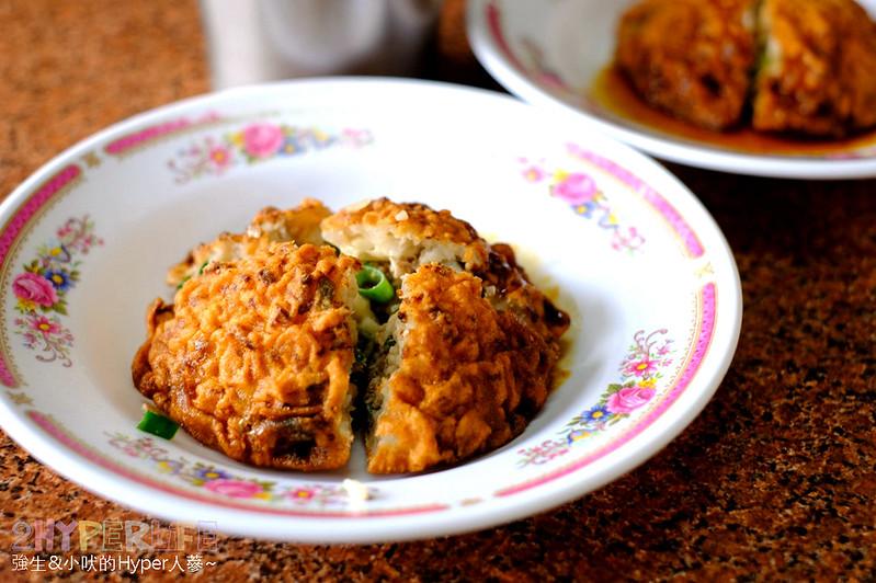 清水燒炸粿 (6)