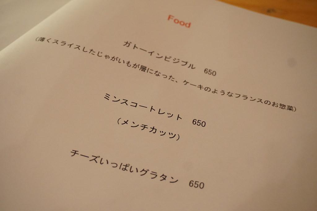 プニポニ(東長崎)